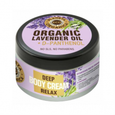 Крем для тела успокаивающий Lavender oil, 300 мл