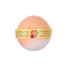 """Бурлящий шарик для ванны """"Цитрусовый сорбет"""", 120 гр"""