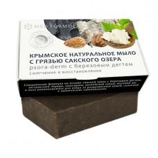 Мыло с грязью Сакского озера «PSORA-DERM с березовым дегтем», 100 гр