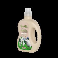 Экологичный гель для стирки деликатных тканей BioMio без запаха, 1,5 л