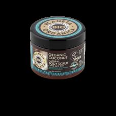 Скраб для тела натуральный Organic coconut, 420 гр