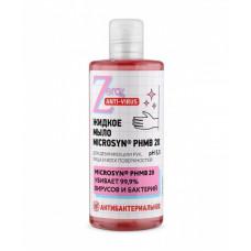 ZERO Жидкое мыло антибактериальное «Имбирь», 300 мл