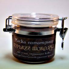 """Маска """"Горький Шоколад"""" питательная для нормальной, сухой и увядающей кожи, 60 гр"""