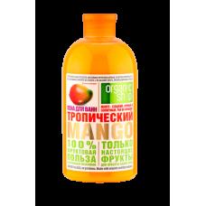 """Organic shop"" пена для ванн тропический манго 500мл"