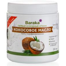 Кокосовое масло холодного отжима Baraka, 250 мл