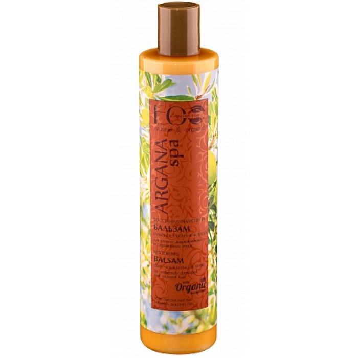"""Бальзам для волос восстанавливающий """"Глубокое питание и Блеск"""" Argana Spa, 350 мл"""