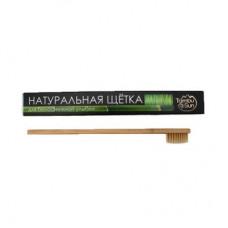 Натуральная бамбуковая щётка «TambuSun»