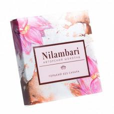 Шоколад Nilambari горький без сахара, 65 гр