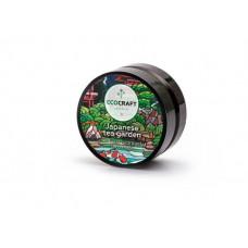 """Маска гидрогелевая для лица суперувлажняющая для всех типов кожи """"Japanese tea garden"""", 60 мл"""