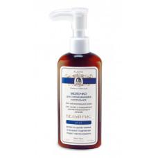 Молочко для снятия макияжа «Белый рис» – для людей с чувствительной кожей и с повышенной чувствительностью к запахам, 150 мл