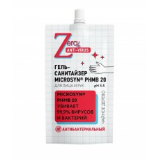 ZERO Гель-санитайзер для рук, 100 мл