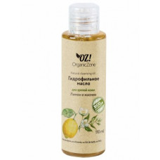 """Органическое гидрофильное масло для зрелой кожи """"Лимон и жасмин"""", 110 мл"""