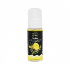 Пенка для умывания с лимонным соком для жирной кожи, 150 мл
