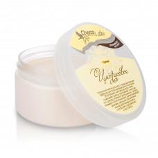Крем-маска для волос ПАРФЕ ЦИТРУСОВОЕ с соками и маслами лимона и грейпфрута, кондиционер для восстановления и нормализации жирных волос, 75 мл