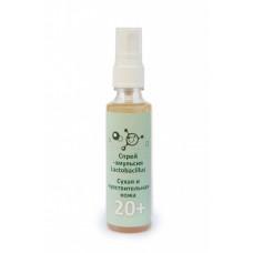 Спрей-эмульсия для сухой чувствительной кожи 20+, 50 мл