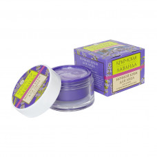 Крем для лица ночной для сухой и чувствительной кожи Крымская Лаванда, 50 мл