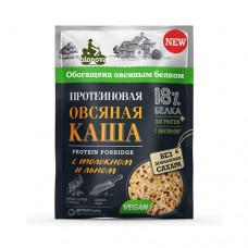 """Каша протеиновая """"Овсяная с толокном и семенами льна"""", 40 гр"""