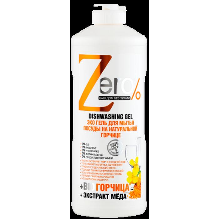 ZERO Гель для мытья посуды на натуральной горчице+экстракт мёда, 500 мл