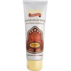 «Сомелье» Бальзам восстанавливающий после бритья (с экстрактом коньяка), 120 мл