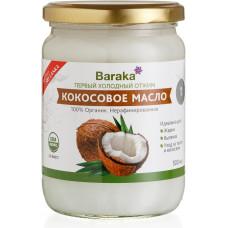 Кокосовое масло Baraka Виржин нерафинированное Органик, 500 мл стекло
