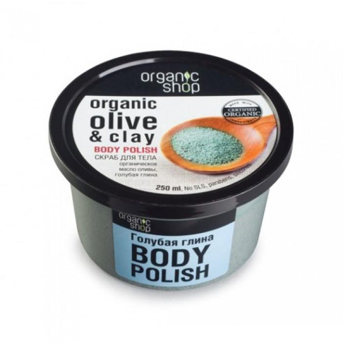 """""""Organic shop"""" скраб для тела голубая глина, 250 мл"""