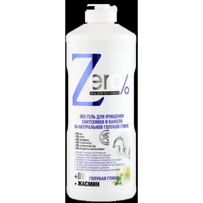 ZERO Гель для очищения сантехники и кафеля на натур.голубой глине+жасмин, 500 мл
