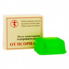 """Мыло монастырское """"От псориаза"""", 30 гр"""