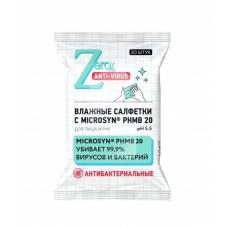 ZERO Anti-Virus Антибактериальные влажные салфетки для лица и рук Эвкалипт 20 шт