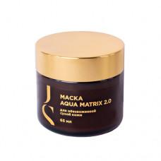 """Маска """"Aqua matrix"""" 2.0 для обезвоженной сухой кожи, 65 мл"""