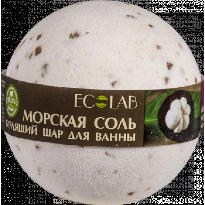"Бурлящий шар для ванны ""Мангостин и Ваниль"", 220 гр"