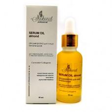 Oil-сыворотка для лица питательная для нормальной, сухой кожи, 30 мл
