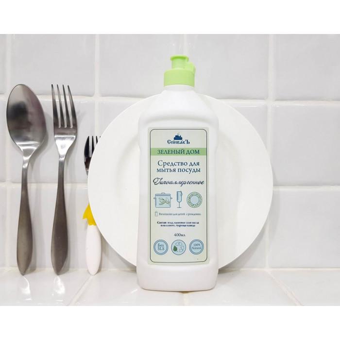 Средство для мытья посуды Гипоаллергенное, 400 мл