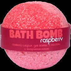 Шарик для ванн RASPBERRY (с маслами и экстрактом малины), 120 гр