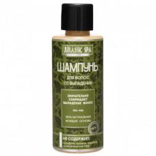 Мини-шампунь от выпадения волос Улучшенная формула, 50 мл