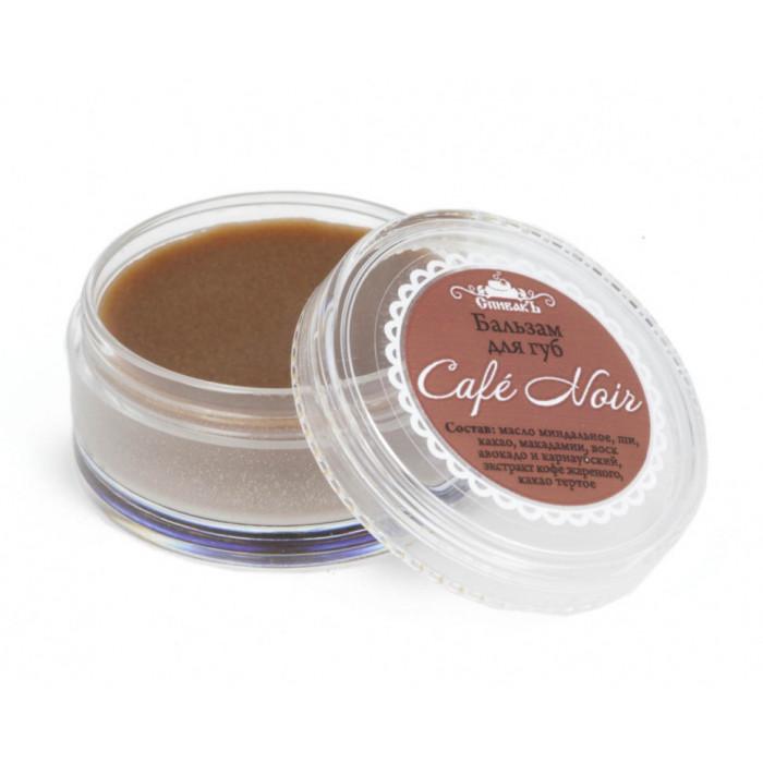 Бальзам для губ Cafe Noir, 15 гр