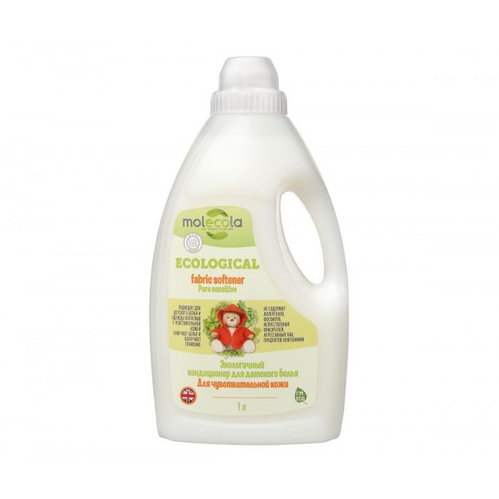 Экологичный кондиционер для детского белья Для чувствительной кожи, 1 л