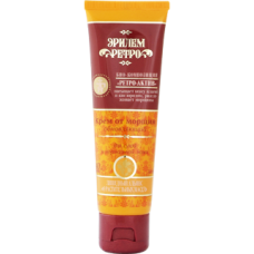 Крем от морщин обновляющий кофе ингуараны + розовое масло 40+, 50 мл