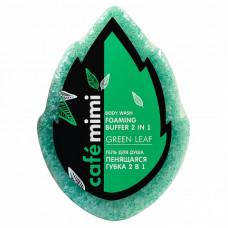 Пенящаяся губка 2 в 1 GREEN LEAF, 60 гр