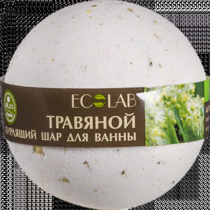 "Бурлящий шар для ванны ""Розмарин и Лаванда"", 220 гр"