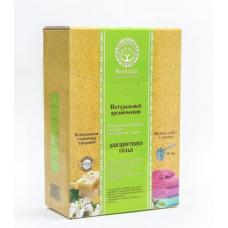 """Стиральный порошок на основе натурального мыла """"Для цветного белья"""", 1350 гр"""