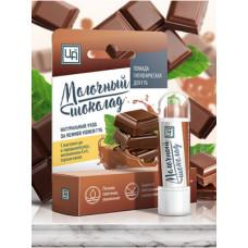 """Гигиеническая помада """"Молочный шоколад"""" с тертым какао, 5 гр"""