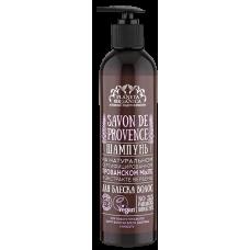 Шампунь для блеска волос Savon de Provence, 400 мл