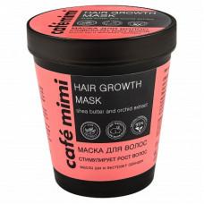 """Маска для волос с маслом ши и экстрактом орхидеи """"Стимулирует рост волос"""", 220 мл"""