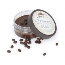 Шоколадное масло для кожи Кофе, 100 гр