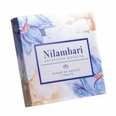 Шоколад Nilambari белый на кокосе с манго, 65 гр