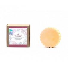 Соляное мыло с эфирным маслом иланг-иланг Живица, 80 гр