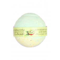 """Бурлящий шарик для ванны """"Фруктовый сорбет"""", 120 гр"""