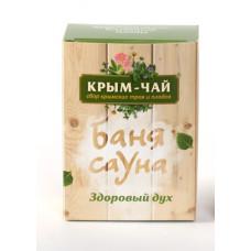 Чай для сауны и бани «Здоровый дух», 90 гр