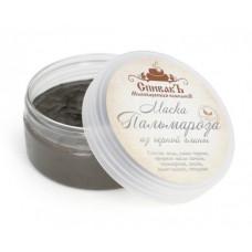 Маска Пальмароза из черной глины, 180 гр
