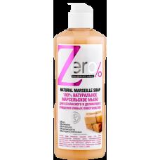 ZERO Мыло для деликатного очищения любых поверхностей 100% натуральное марсельское, 500 мл